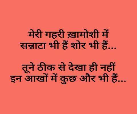 aashiq shayari in hindi