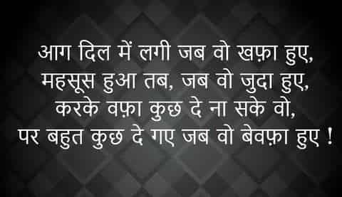 ek ye bhi bharam