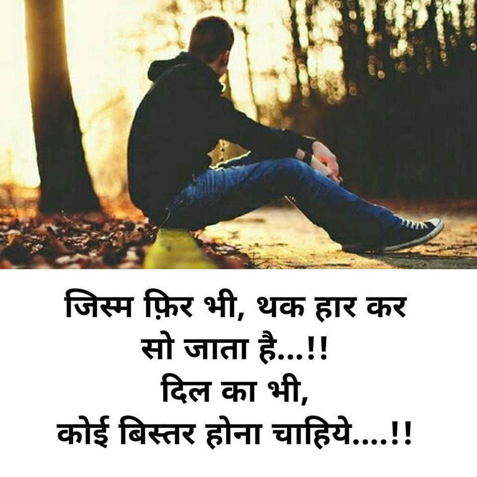 kabhi yun bhi