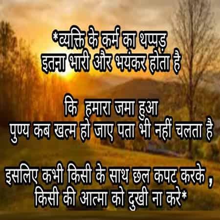 khamoshi ek bhetreen