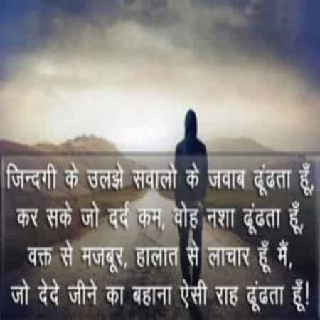 meri diary in hindi
