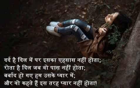nahi tumse koi