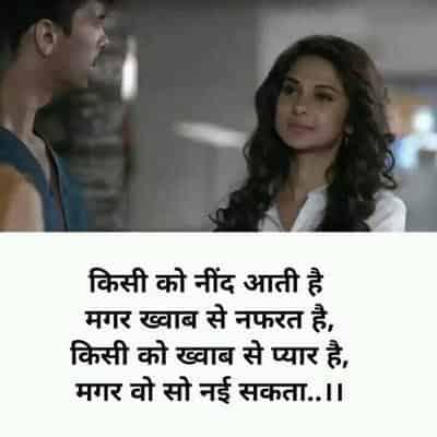 paisa-bhi-kamaal-ki