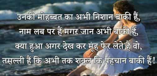 ye-bhi-accha